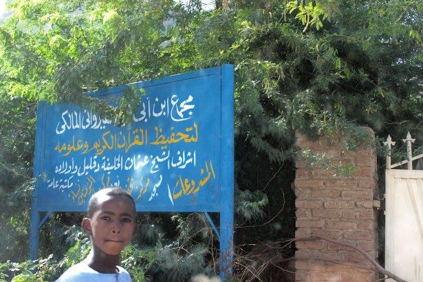 Sudan'da eski usül Kur'an Kursu 1