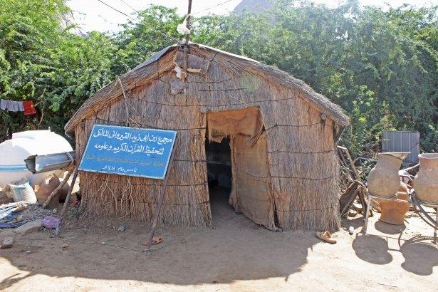 Sudan'da eski usül Kur'an Kursu 21