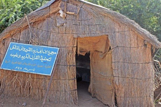 Sudan'da eski usül Kur'an Kursu 22