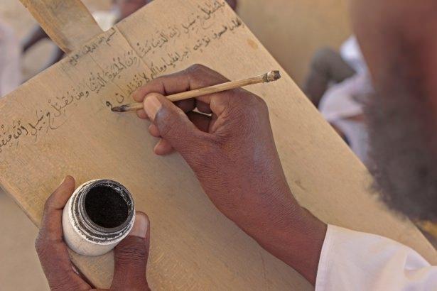 Sudan'da eski usül Kur'an Kursu 37