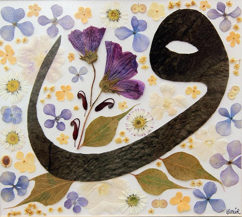Osmanlıların unutulan sanatını temsil ediyor 10