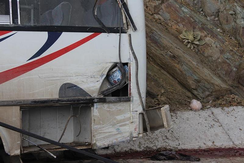Feci kazada 16 ölü 21