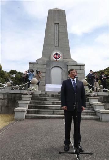 Dışişleri Bakanı Davutoğlu Japonya'da 5