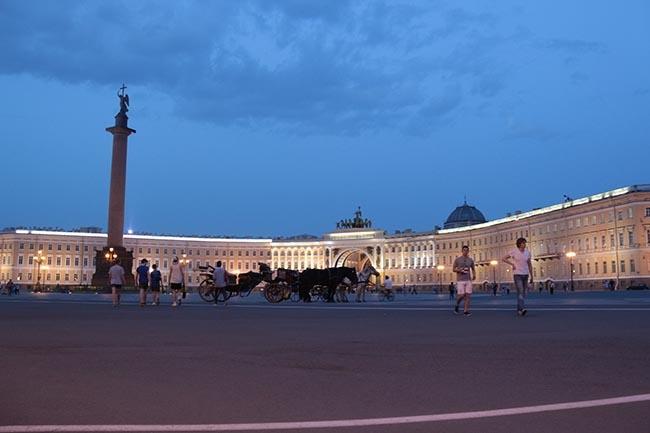 """Rusya'nın Venedik""i ST. Petersburg 11"