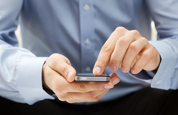 İstenmeyen SMS'leri nasıl engellerim? 6