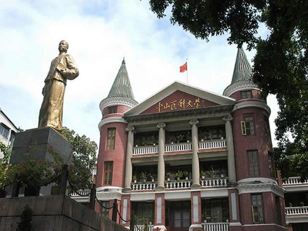 Gelişen ülkelerdeki en iyi üniversiteler 29