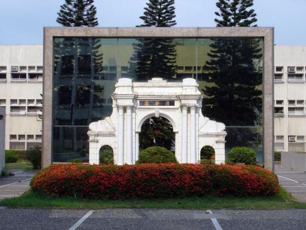 Gelişen ülkelerdeki en iyi üniversiteler 35