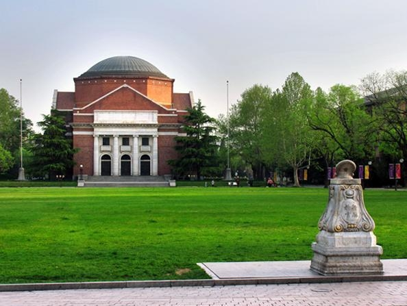 Gelişen ülkelerdeki en iyi üniversiteler 51