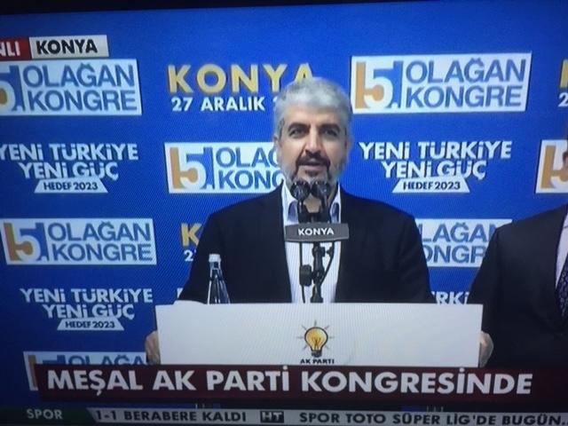 Ak Parti Konya Kongresi 5