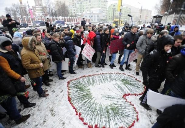 Paris'teki saldırı hayatını kaybedenler anıldı 11