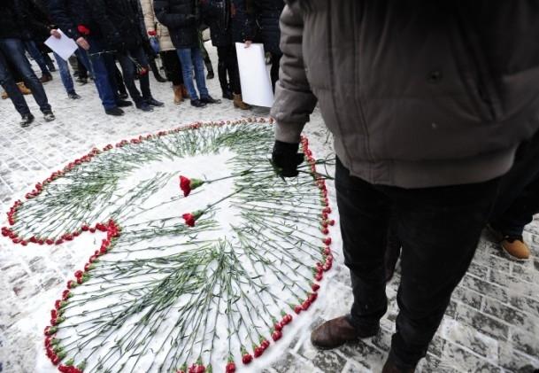 Paris'teki saldırı hayatını kaybedenler anıldı 3