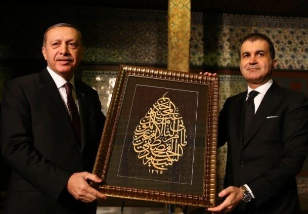 Cumhurbaşkanı Erdoğan Topkapı Müzesi'ndeki açılışa katıldı 11