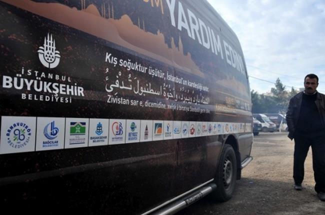 İstanbul'un sıcak eli günde 15 bin sığınmacıya ulaşıyor 2