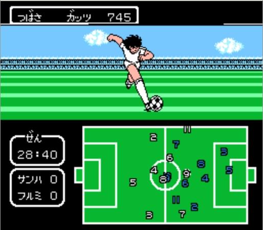 90'larda Atari Oyunları 14
