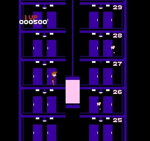 90'larda Atari Oyunları 25