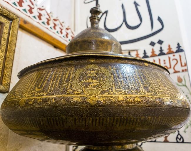 """Mevlana Müzesi'nin Şifa Kabı """"Nisan Tası"""" 2"""
