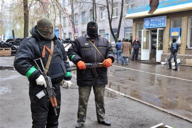 Ukrayna'da terörle mücadele operasyonu başladı 2