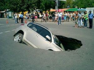 Dünyanın en ilginç trafik kazaları