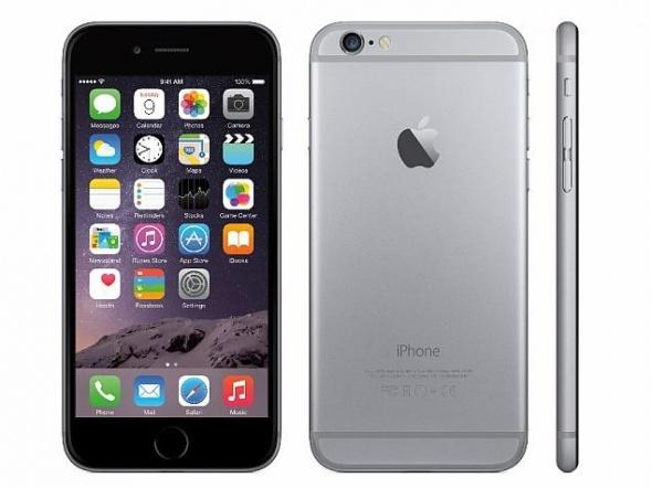 Telefonunuz 4.5G'ye uyumlu mu? 1