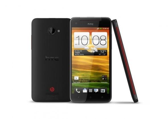Telefonunuz 4.5G'ye uyumlu mu? 11