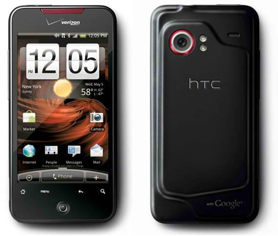 Telefonunuz 4.5G'ye uyumlu mu? 12