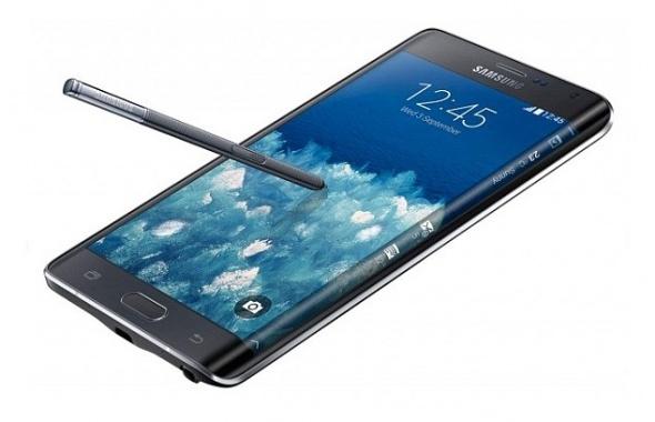 Telefonunuz 4.5G'ye uyumlu mu? 3