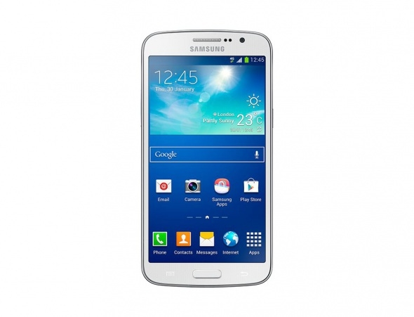 Telefonunuz 4.5G'ye uyumlu mu? 4