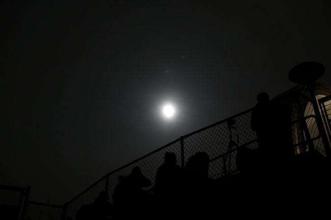 Ay kana bulandı! 46