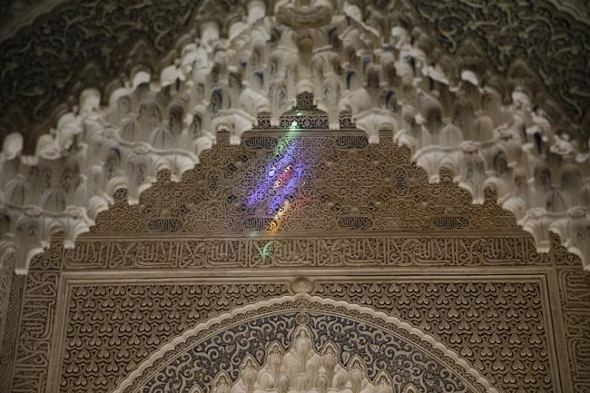 Binbir Gece Masallarının Sarayı: El Hamra 15