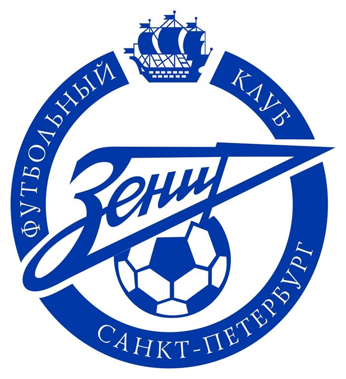 Konyaspor'un UEFA'da muhtemel rakipleri 9