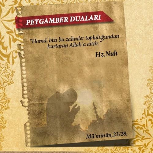 Peygamberlerin Kur'an'da geçen duaları 11