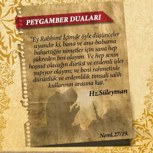 Peygamberlerin Kur'an'da geçen duaları 36