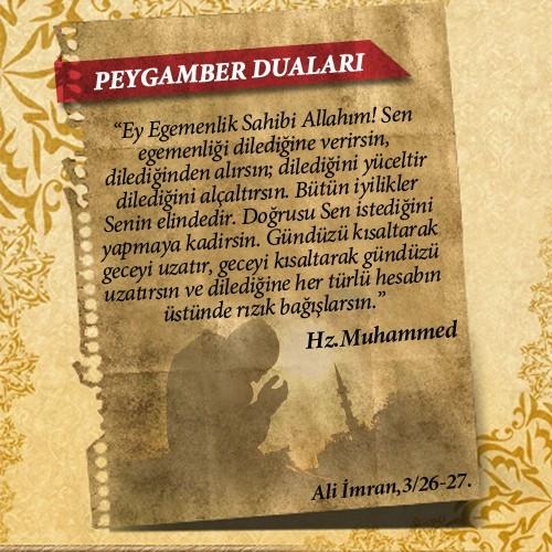 Peygamberlerin Kur'an'da geçen duaları 44