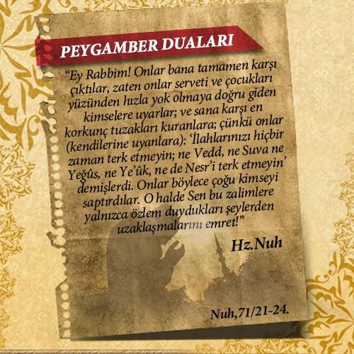 Peygamberlerin Kur'an'da geçen duaları 5