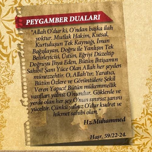 Peygamberlerin Kur'an'da geçen duaları 55