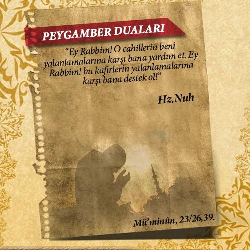 Peygamberlerin Kur'an'da geçen duaları 6