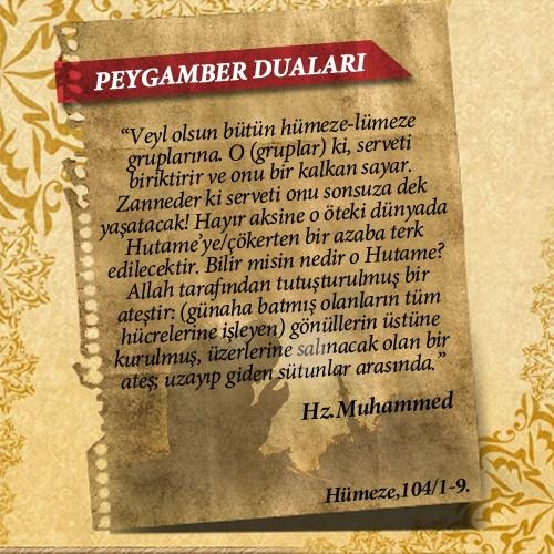 Peygamberlerin Kur'an'da geçen duaları 64