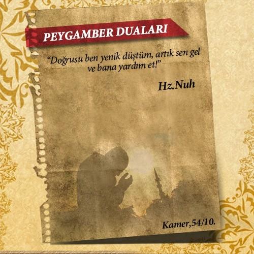 Peygamberlerin Kur'an'da geçen duaları 7