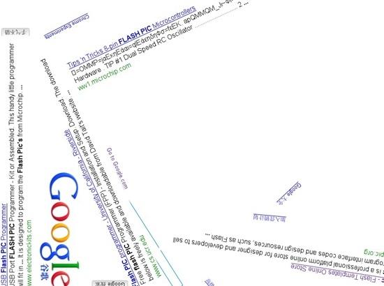 Google aramasında eğlenceli sürprizler 6
