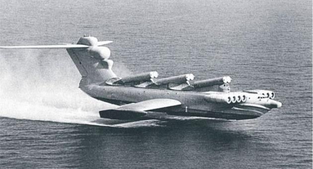 Ne uçak ne de gemi 1