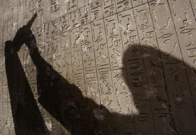 Piramitlerin gizemli tarihi çözüldü 18