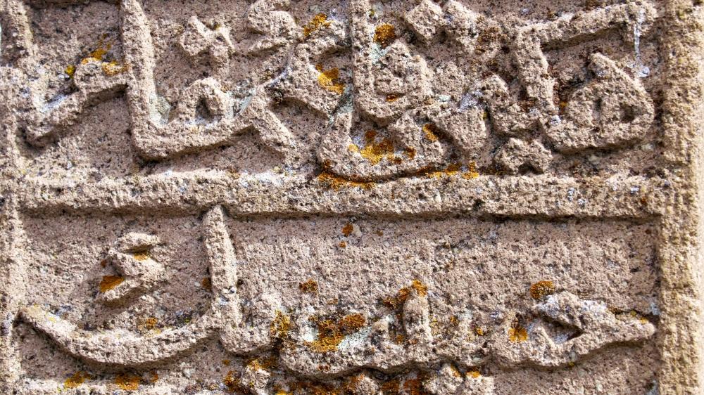 Tarihi Mezar Taşları Kültürel Zenginliğin İzlerini Taşıyor 4