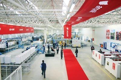 Türkiye'nin İtibar Yönetimi Performansı En Yüksek Şirketleri 6