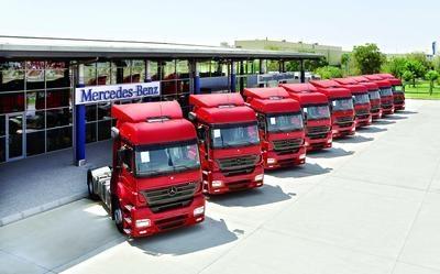 Türkiye'nin İtibar Yönetimi Performansı En Yüksek Şirketleri 7