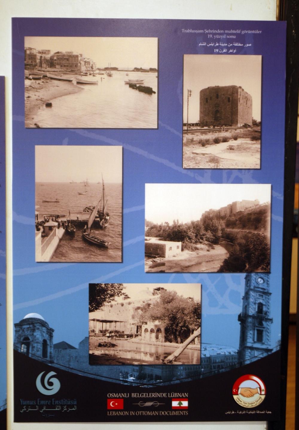 Osmanlı belgeleri Beyrut'ta sergileniyor 1