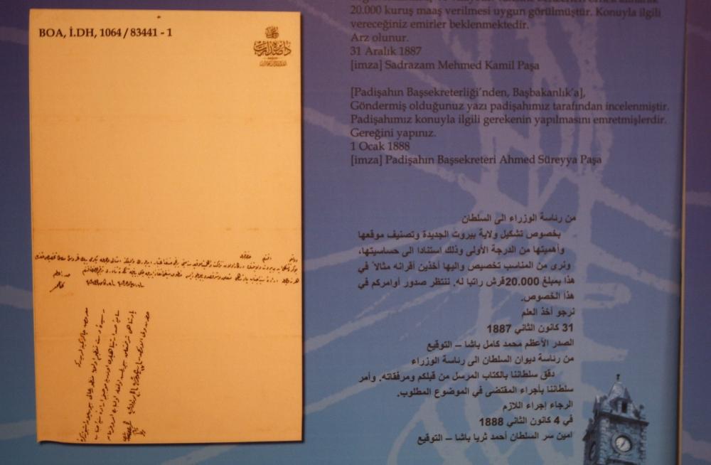 Osmanlı belgeleri Beyrut'ta sergileniyor 10