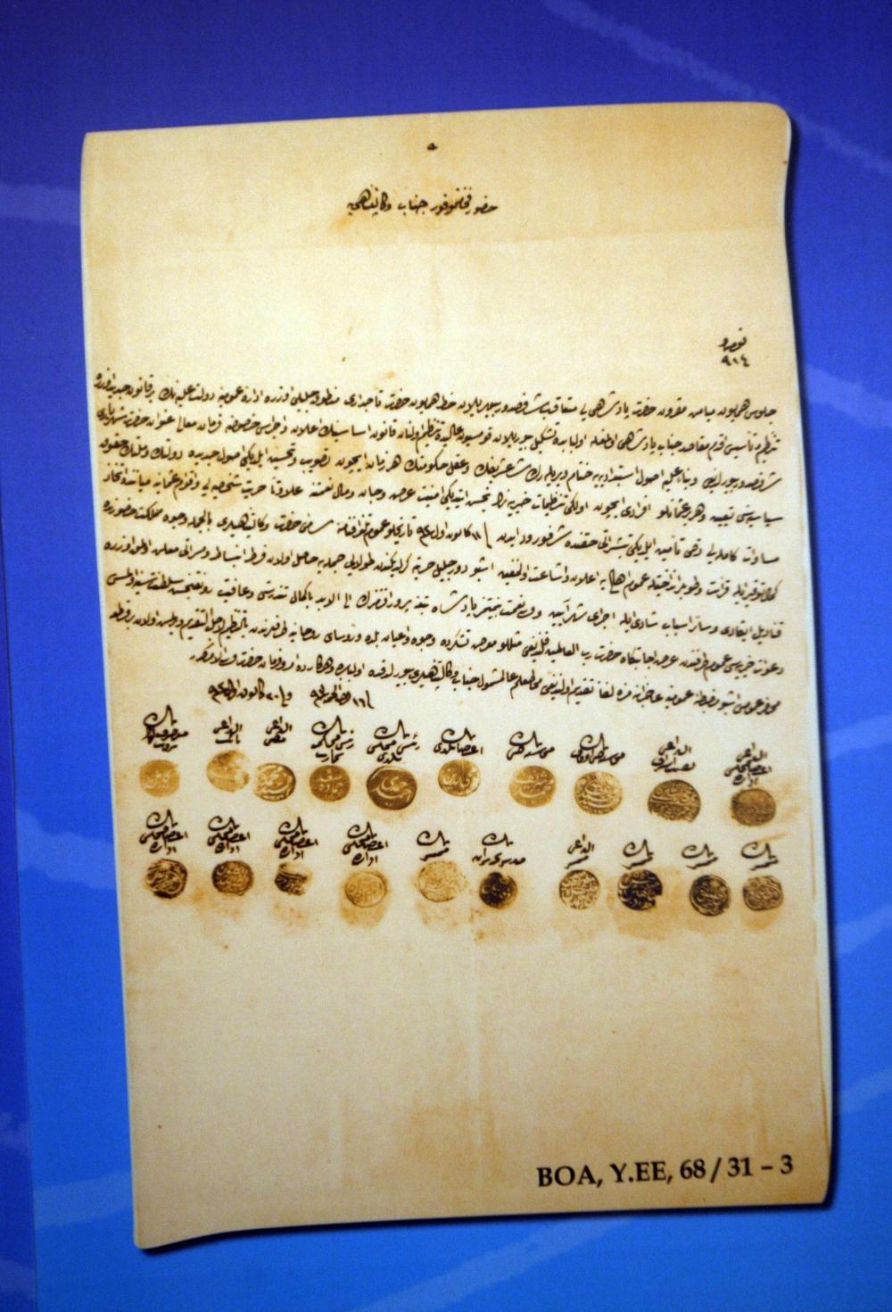 Osmanlı belgeleri Beyrut'ta sergileniyor 2
