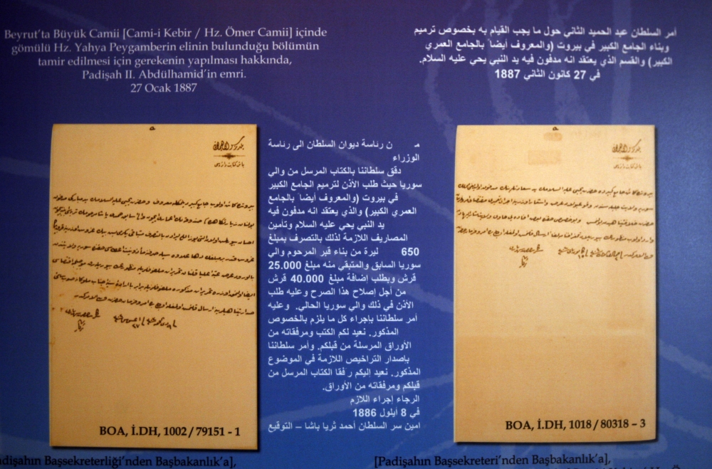 Osmanlı belgeleri Beyrut'ta sergileniyor 8