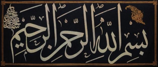 Osmanlı eserleri Soma için satışa çıkıyor 12