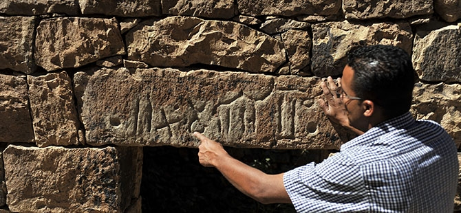 Yemen'de bir antik kent: Beyt Bos 7